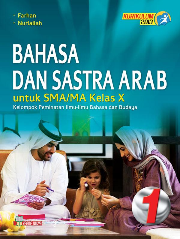 buku bahasa dan sastra arab sma/ma kelas x peminatan k13