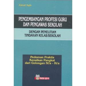 buku pengembangan profesi guru dan pengawas sekolah