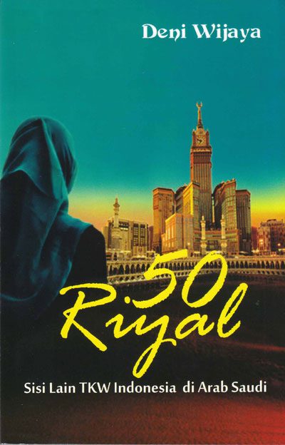 novel 50 riyal