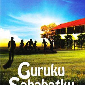 novel guruku sahabatku