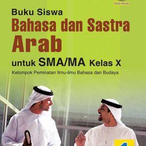 buku bahasa dan sastra arab sma/ma kelas x