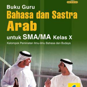 buku guru bahasa dan sastra arab sma/ma kelas x