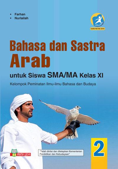 buku bahasa dan sastra arab sma/ma kelas xi