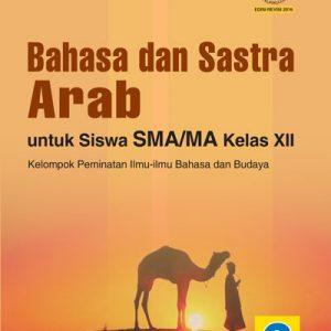 buku bahasa dan sastra arab sma/ma kelas xii