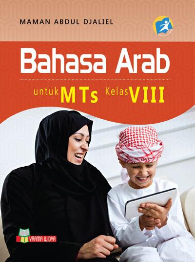 buku bahasa arab mts kelas viii