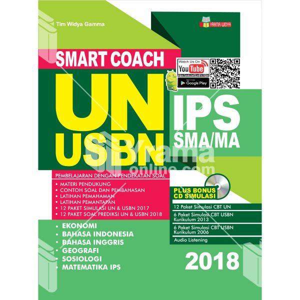 buku smart coach un & usbn ips sma/ma 2018