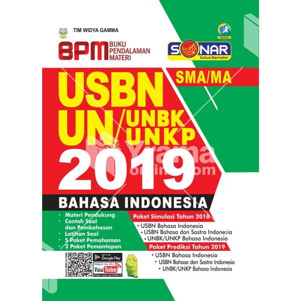 buku pendalaman materi usbn dan unbk/unkp bahasa indonesia sma