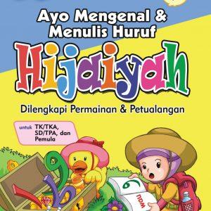 buku ayo mengenal dan menulis huruf hijaiyah