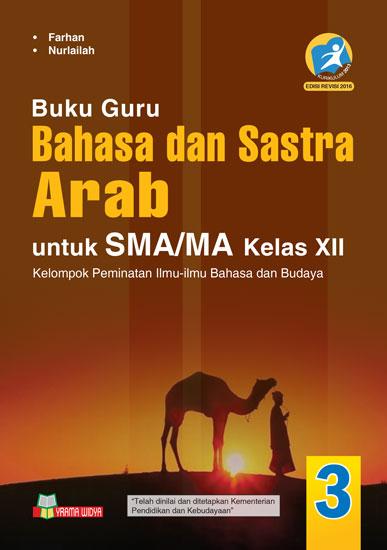 buku guru bahasa dan sastra arab untuk sma
