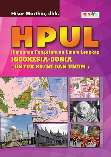 himpunan pengetahuan umum lengkap (hpul)
